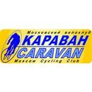CARAVAN_Admin