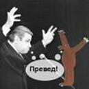 Dikiy_muzchina