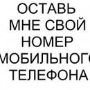MaKaR86RUS