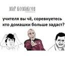 kirill23