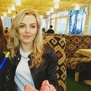 Bazis_Gamelya