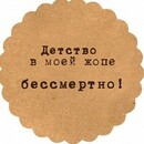 Karpick