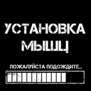 kostz110