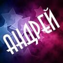 AndreyMM