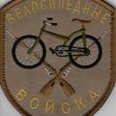 Леонид Митинский