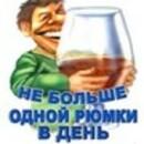 Oleg1087