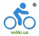 VELIKI.UA (Прокат, продажа, ремонт, велошкола, школа веломехаников!)
