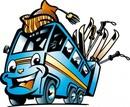Автобус Екатеринбург - Гора Белая
