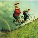 велолюбители парка Мещерский