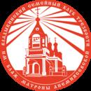 Приходской православный семейный клуб трезвости (ППСКТ)