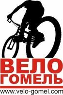 ВелоГомель | VeloGomel