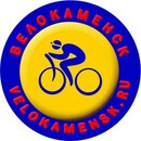 ВелоКаменск