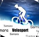 Самара Велоспорт
