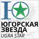 Велоклуб - Югорская Звезда. Ugra Star Cycling Team.