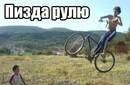 Нужен мастер по ремонту велосипедов метро пролетарская.