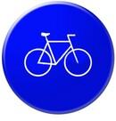 Велосипед - лучшее средство передвижения