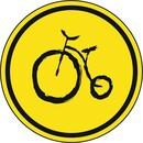 Сообщество велосипедистов Балашихи https://vk.com/svb_velo