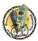 *Дерзкие велосипедисты МСК*
