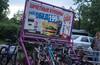 Самая трамвайная велоэкскурсия - 2015: рейс в будущее