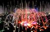 Парк света в Царицыно