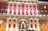 Храмы мира на Тверской площади
