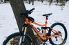 Открыть велосезон