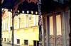 Улицы и дворы