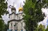 Малые реки Москвы #11 Чертановка