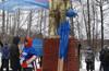Московская лыжня 2015