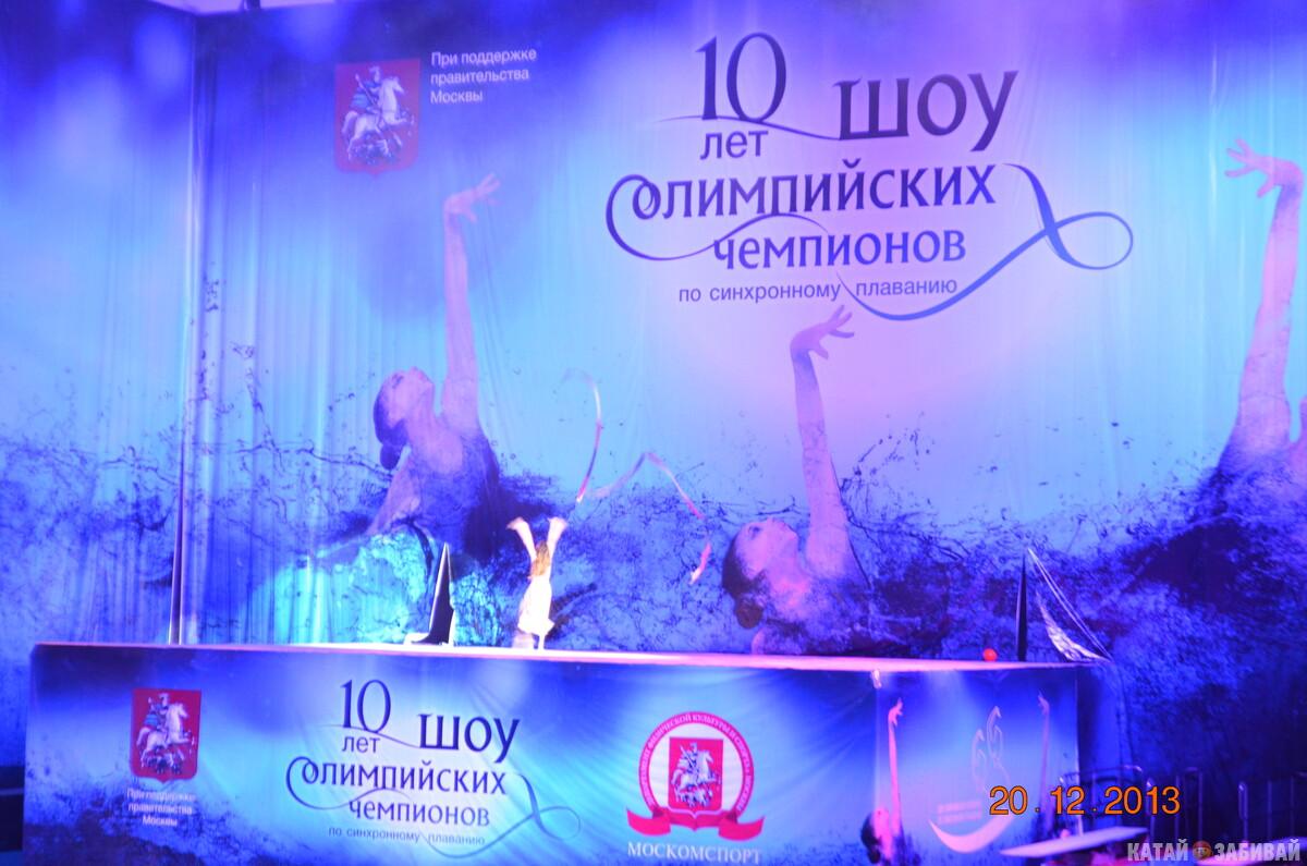 http://katushkin.ru/imgcache2/photo-1200x750/ff/b0/41fc7a4eb15b7766a4c80f158544-354281.jpg