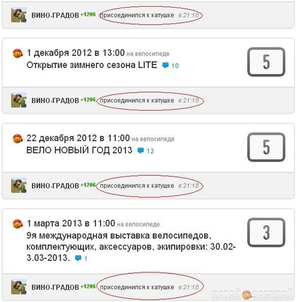 http://katushkin.ru/imgcache2/photo-580x350/11/8e/f13b24a2b0f89a5b5614bb3fc2d1-214002.jpg