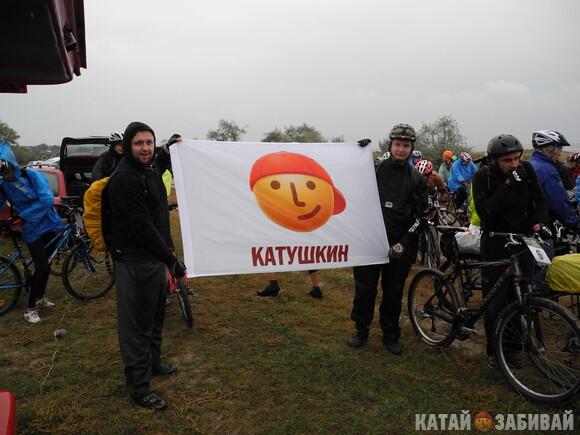 http://katushkin.ru/imgcache2/photo-580x350/2b/e5/110bd0ecceb90ce7c520437b3783-204735.jpg