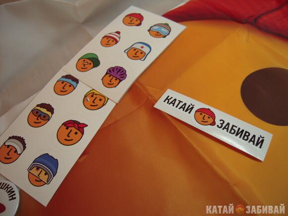 http://katushkin.ru/imgcache2/photo-580x350/39/a6/1521a9670726f1b4970428bb2449-285061.jpg