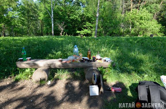 http://katushkin.ru/imgcache2/photo-580x350/48/e6/be147b162266efad589013986dcb-639719.jpg