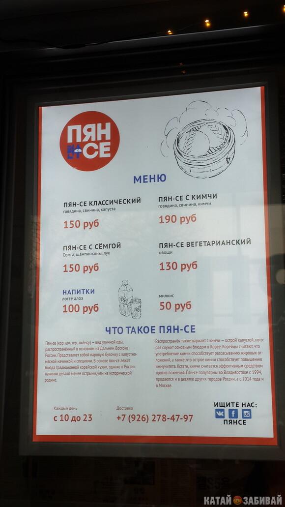 http://katushkin.ru/imgcache2/photo-580x350/77/a5/c3551d119c547be9d1eff1b65eb3-527963.jpg