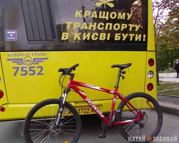 http://katushkin.ru/imgcache2/photo-580x350/7a/b1/8f3bd3bb25a6546f3b082e21c80d-202865.jpg