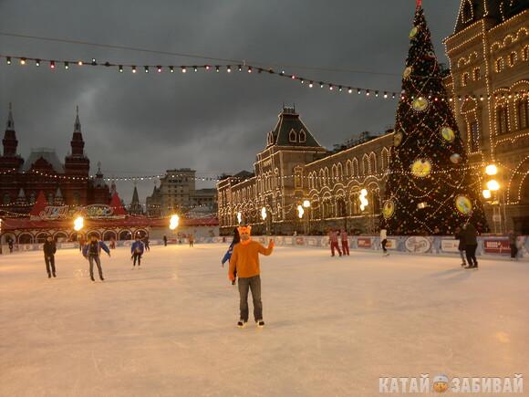 http://katushkin.ru/imgcache2/photo-580x350/7e/f0/a996bb2abe4317fc495b53aedaa2-502399.jpg