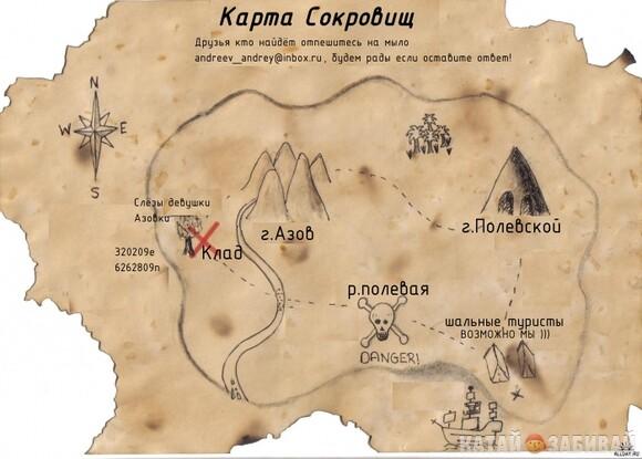 http://katushkin.ru/imgcache2/photo-580x350/82/b7/a03a2dfcc917c5f0df762f0b4c07-644064.jpg