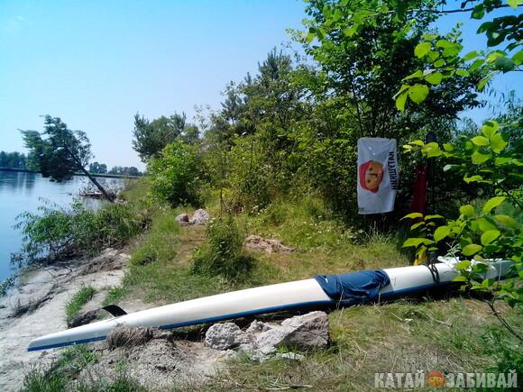 http://katushkin.ru/imgcache2/photo-580x350/a0/20/a0048aa805832f5653ecc464de98-272848.jpg