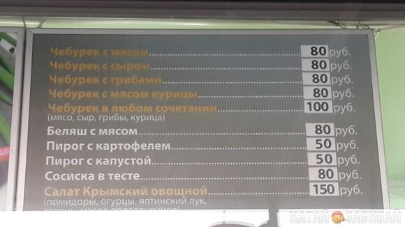 http://katushkin.ru/imgcache2/photo-580x350/b8/da/f89b612059836932993a371b89cc-527965.jpg
