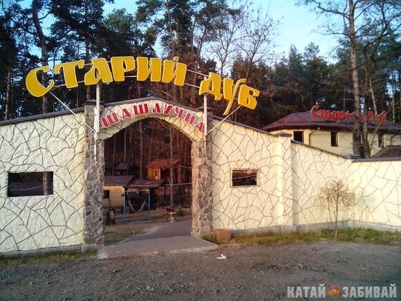 http://katushkin.ru/imgcache2/photo-580x350/bb/ed/358c76a39542696203048750384d-495800.jpg