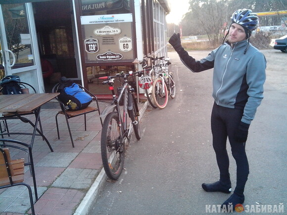 http://katushkin.ru/imgcache2/photo-580x350/be/be/feec6b7eda13451509a65e4b9b70-495803.jpg