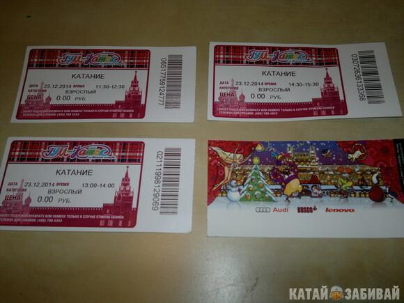 http://katushkin.ru/imgcache2/photo-580x350/ce/99/3f1cf72679dd79a81266ad852eaa-502405.jpg