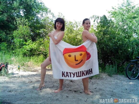 http://katushkin.ru/imgcache2/photo-580x350/d5/1f/0583f8a32c8337135ebe49cb0e5f-267600.jpg