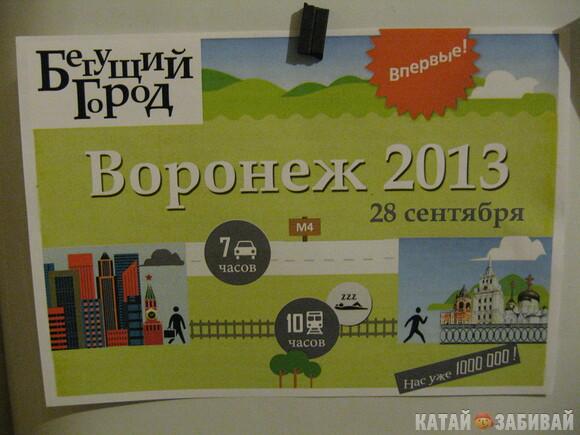 http://katushkin.ru/imgcache2/photo-580x350/d5/46/22f17c7655b392fc3d2e620169b8-237902.jpg