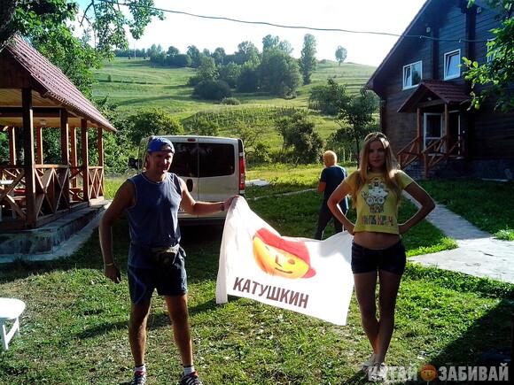 http://katushkin.ru/imgcache2/photo-580x350/da/16/3462de08936074855ac427a38921-307753.jpg