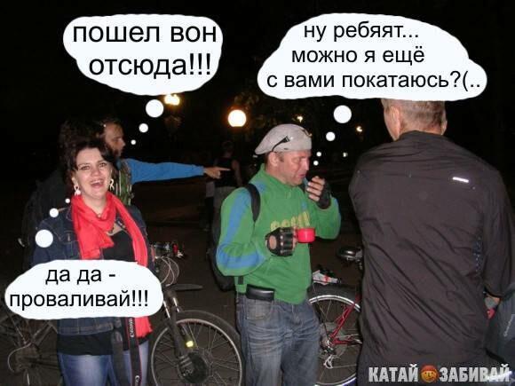 http://katushkin.ru/imgcache2/photo-580x350/e5/65/d72b021fe78c189ba8e7173ffbc0-433234.jpg