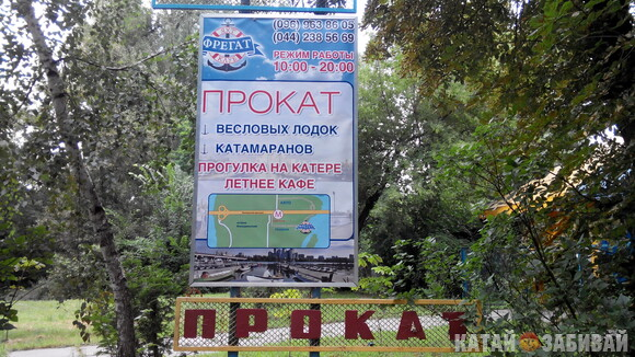 http://katushkin.ru/imgcache2/photo-580x350/e9/d7/d776a99fad0026f30e2842f6e4c4-442884.jpg