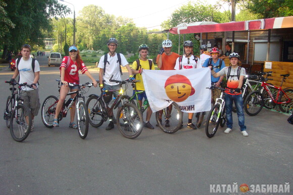 http://katushkin.ru/imgcache2/photo-580x350/f7/3e/be7a00eacebb0ddf921e736d1195-253308.jpg