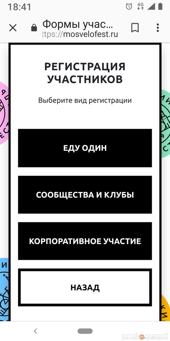 http://katushkin.ru/imgcache2/photo-580x350/fa/ba/af8523124f4fa719072b05365f57-732365.png